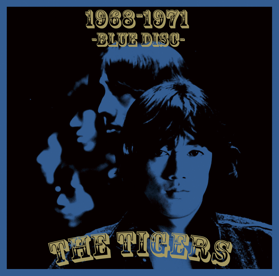 ザ・タイガースの画像 p1_33